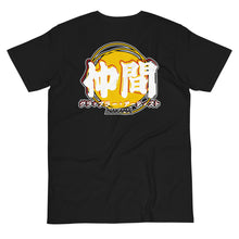 Load image into Gallery viewer, NAKAMA Yellow Sun T-Shirt