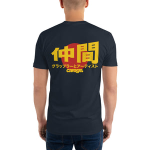 NAKAMA OFFICIAL SHOP T-shirt