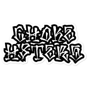 Choke H8ters Graf sticker (various sizes)