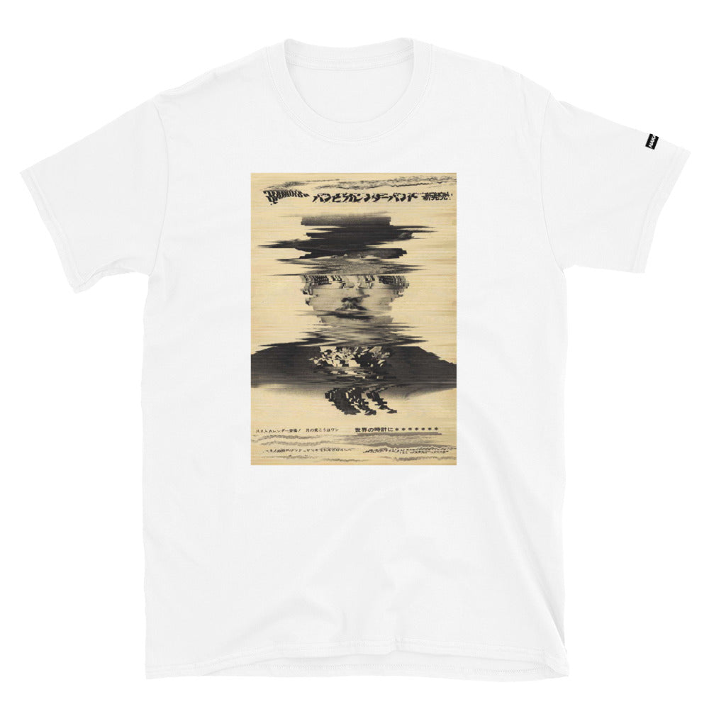 Cinema Glitch Vintage Line T-Shirt