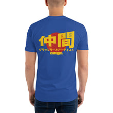 Load image into Gallery viewer, NAKAMA OFFICIAL SHOP T-shirt