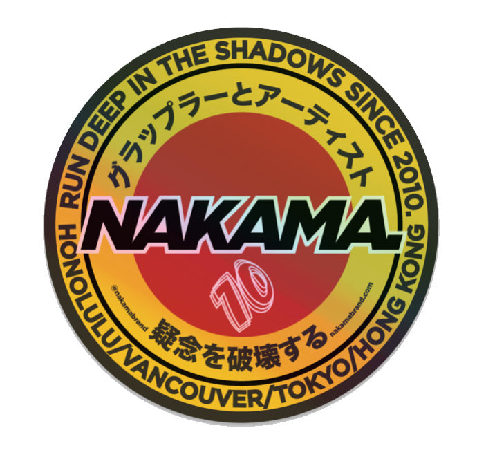 NAKAMA Seal Hologram Sticker