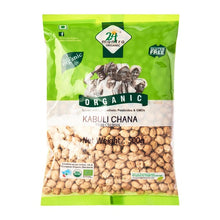 Load image into Gallery viewer, 24 Mantra Organic Kabuli Chana (White Chick Peas) - saagbazaronline.myshopify.com