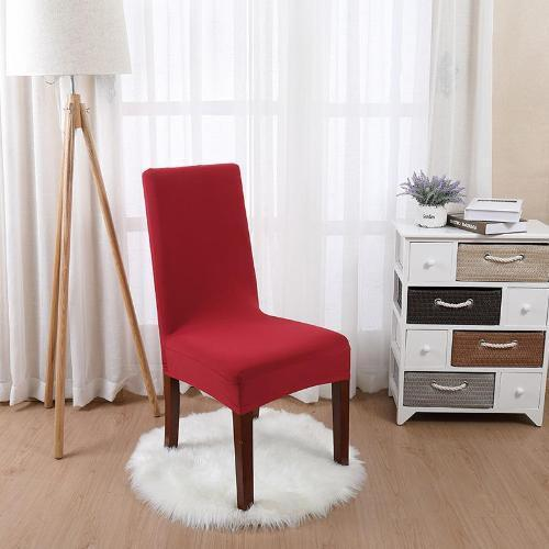 Universal Stretch  Magic Fit Miracle Chair Covers Elastic Chair Protector Slipcover Decor