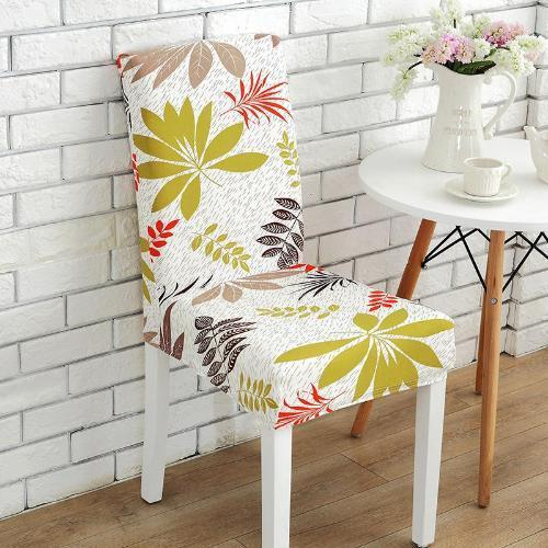 Universal Elastic Chair Protector Slipcover Decor|25 Colors