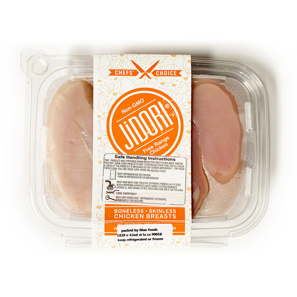 Jidori® All Natural Boneless/Skinless Chicken Breast (1.2 - 1.4 lbs)
