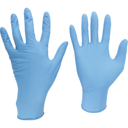 Nitrile Disposable Gloves 100x