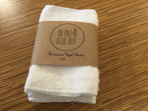 Reusable Paper Towel Pale Blue Dot