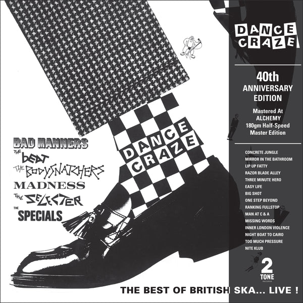 Various Artists - Dance Craze (RSD20)