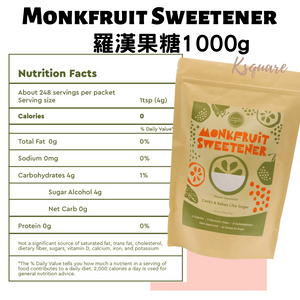 Sans Sugar Monkfruit Sweetener 羅漢果糖 (1kg)
