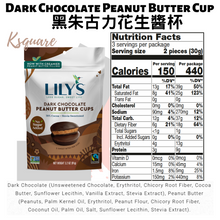 Load image into Gallery viewer, Lily's Dark Chocolate Peanut Butter Cup Stevia Sweet 黑朱古力花生醬杯 91g