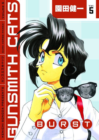 Gunsmith Cats Burst VOL 05