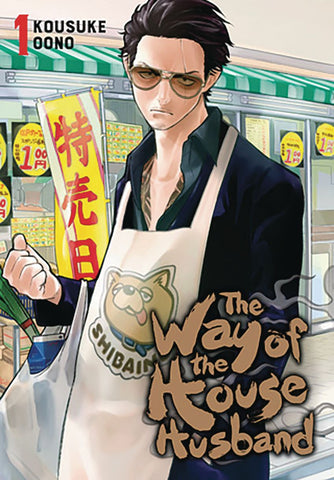 Way of the Househusband Vol. 1