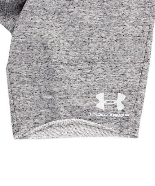 Under Armour Sportstlye Terry short