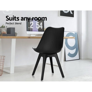 Eames DSW Dining Chairs, Leather, Black (Set of 4)