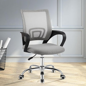 Gerhardt Office Chair, Grey
