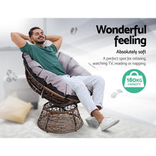 Load image into Gallery viewer, Papasan Outdoor Chair & Table, Wicker, Brown