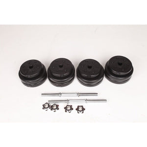 Adjustable Dumbbell Set, 30kg