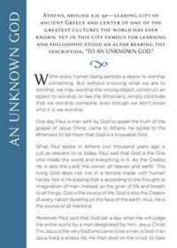 Free Gospel Tract Downloads to Share - An unknown God - Money Solutions Online