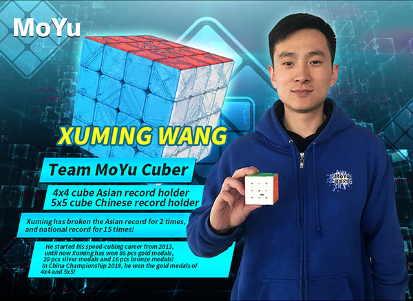 MoYu Cubing Classroom Meilong 4x4x4 Magic Cube Stickerless