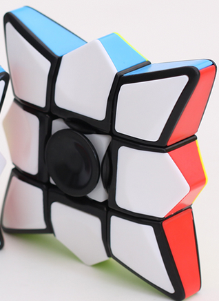 FanXin 1x3x3 spinner cuboid cube puzzle toy UK STOCK | speedcubing.org