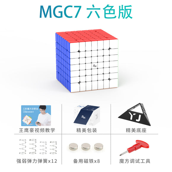 image of YJ MGC 7x7x7, expected to be an excellent 7x7 speedcube, just £25 from speedcubing.org, a store owned by the runner up for 7x7x7 at UK championship 2019