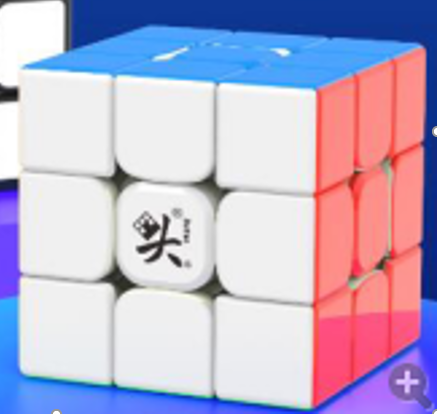 DaYan TengYun V2M, DaYan's latest 3x3x3 release, expected to be a very good speedcube