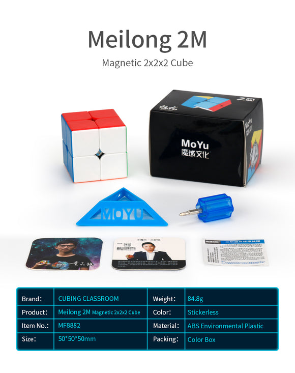 finally a mass produced version of the meilong 2x2x2 has been released, we expect this to perform very well and compete well with the QiYi MS series 2x2x2