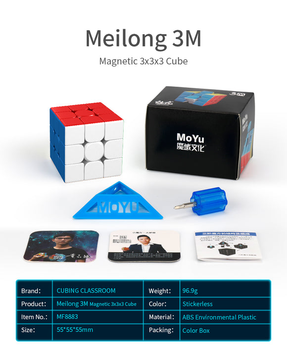MoYu have finally released a factory magnetized version of their brilliant meilong 3x3x3, many people have tried magnetizing this cube and found that it performs very well, now there is a factory version so this is no longer necessary.