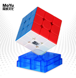 Weilong WRM, one of the best 3x3x3s on the market