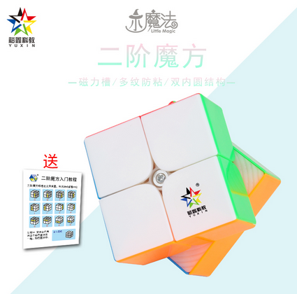 YuXin Little Magic 2x2x2, a new budget magnetic speedcube from YuXin