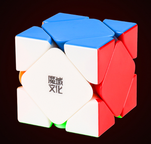 MoYu Aoyan Skewb, probably the best Skewb on the market