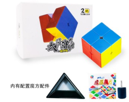 DianSheng 2x2x2 M magnetic speedcube puzzle UK STOCK | speedcubing.org