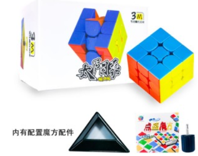 DianSheng 3x3x3 M magnetic speedcube puzzle UK STOCK | speedcubing.org