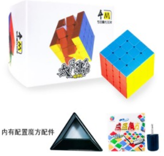 DianSheng 4x4x4 M magnetic speedcube puzzle UK STOCK | speedcubing.org