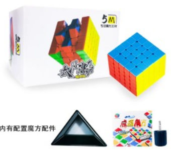 DianSheng 5x5x5 M magnetic speedcube puzzle UK STOCK | speedcubing.org