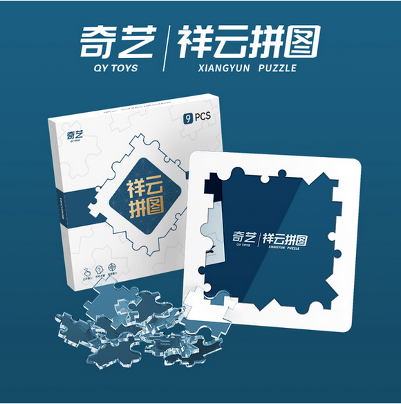 QiYi 9 piece XiangYun jigsaw puzzle toy UK STOCK | speedcubing.org