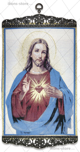 Sacred Heart of Jesus Christ Icon-ikons store