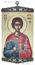 Load image into Gallery viewer, Saint Tryphon of Campsada-ikons store