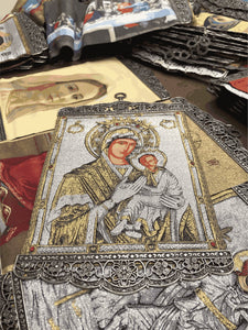 Virgin Mary Eleusa Twinkling Icon-ikons store