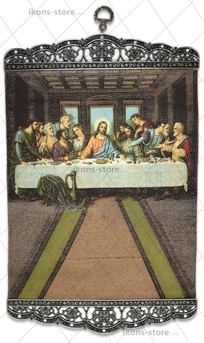 The Last Supper Icon-ikons store