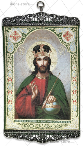 Jesus Christ King of the Universe Icon-ikons store