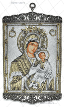 Load image into Gallery viewer, Virgin Mary Eleusa Twinkling Icon-ikons store