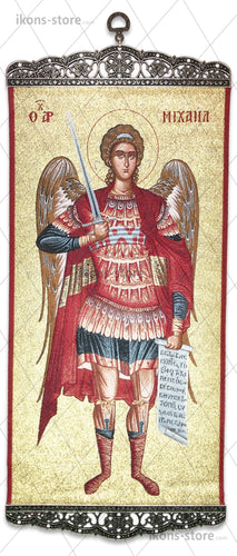 Archangel Michael Icon-ikons store