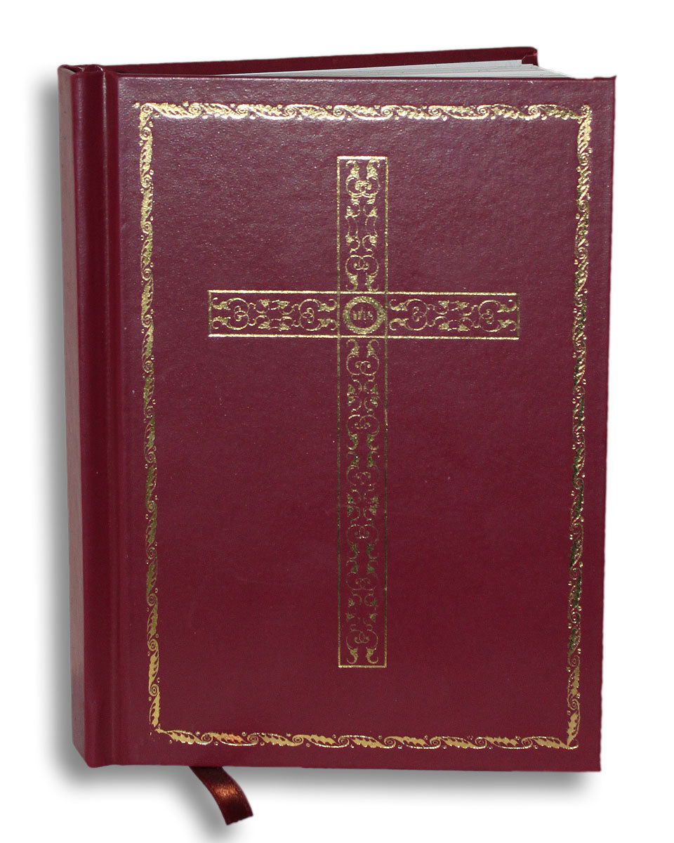 Small Latin-English Missal & Prayer Book