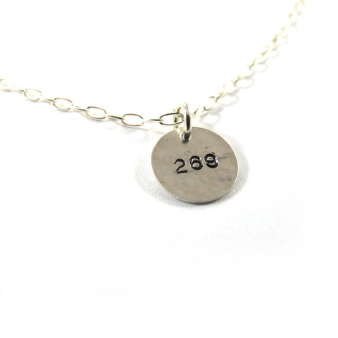 269 vegan necklace, Silver|שרשרת 269 מכסף