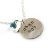 Compassion to all Necklace, turquoise and Silver|שרשרת חמלה לכל, קריסטל טורקיז, כסף