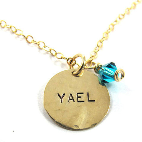 Personalized name and birthstone Necklace, 14k gold-filled|שרשרת שם עם חרוז החודש מגולדפילד 14 קראט