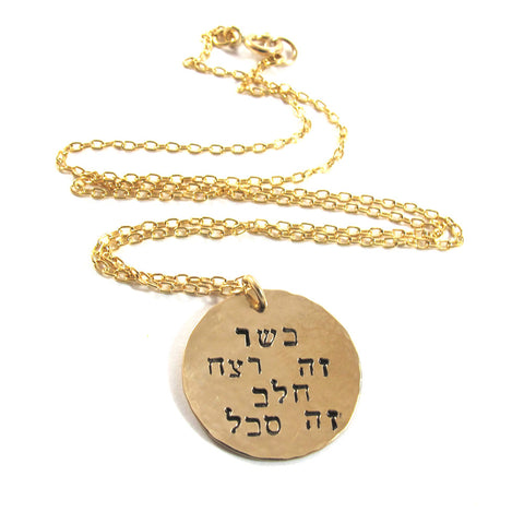 Meat is murder, Milk is suffering necklace, GF|שרשרת בשר זה רצח חלב זה סבל, גולדפילד