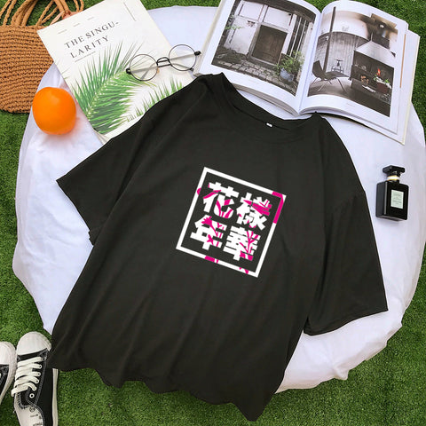 BTS HYYH/The Most Beautiful Moment Of Life Printed Tshirt